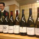 wine nz 20130807