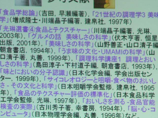002+1_20101207221222.jpg