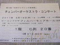 003+1_20110526235804.jpg