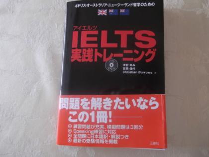 20110806_125943.jpg