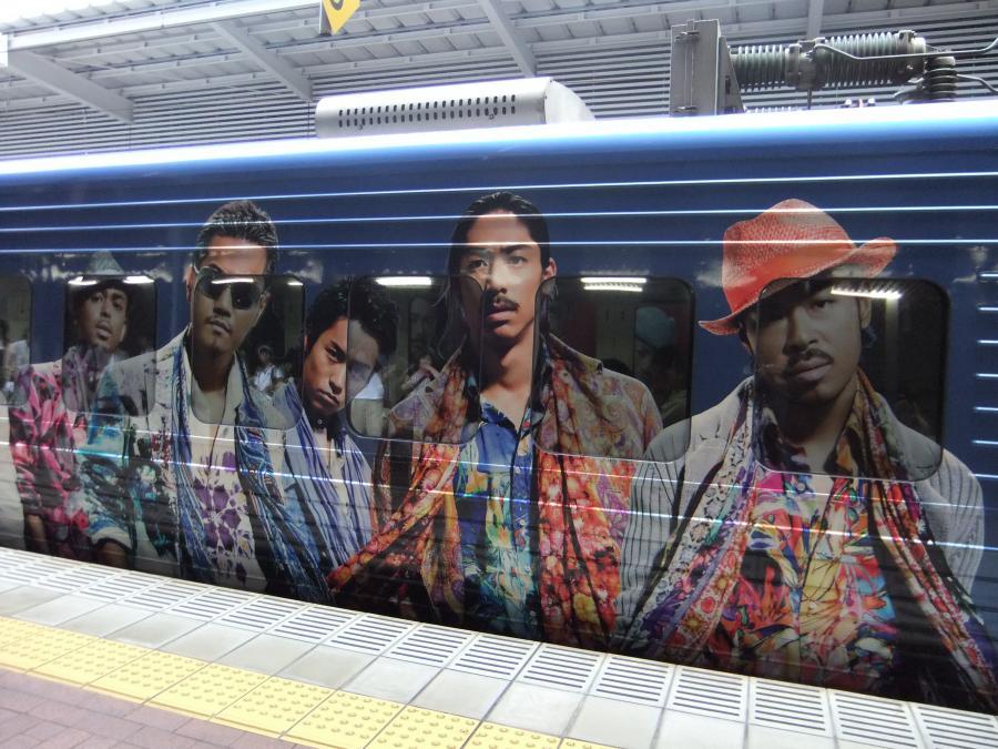 Exile Train 3