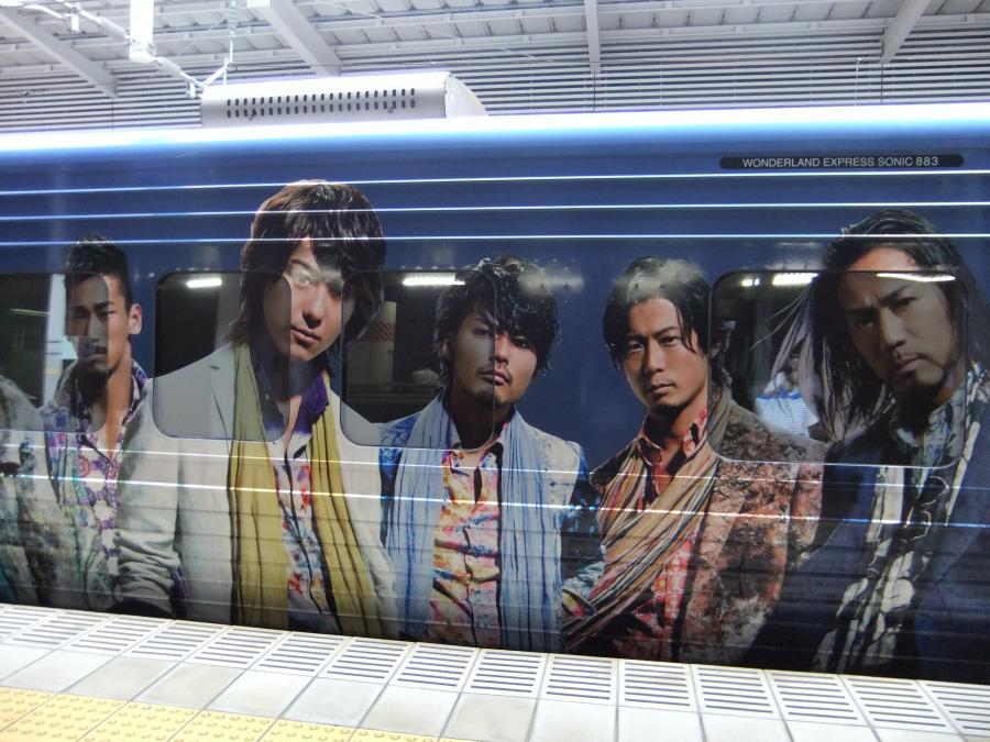 Exile Train 2