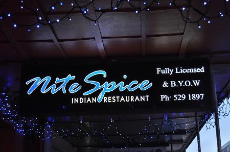 もう名前が変わった、Nite Spice の旧看板。