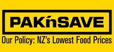 NZのコストコ的な、パッキン・セイヴン。
