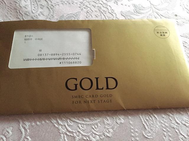 gold card invitation