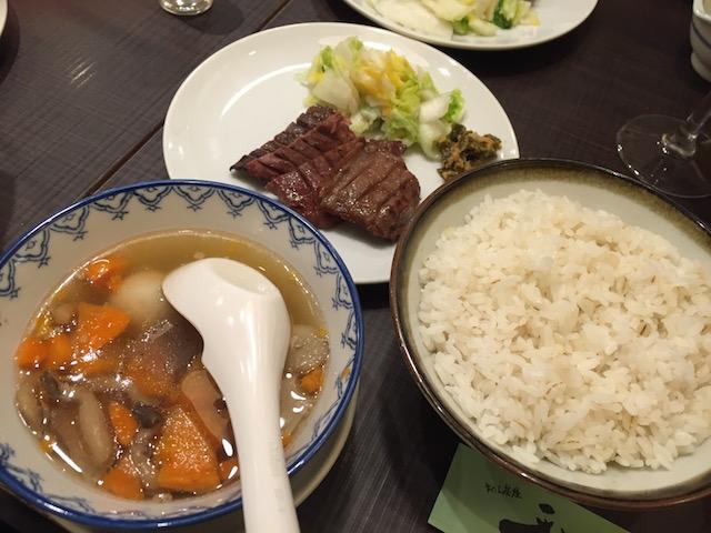 gyutan-rikyu-imoni-teishoku