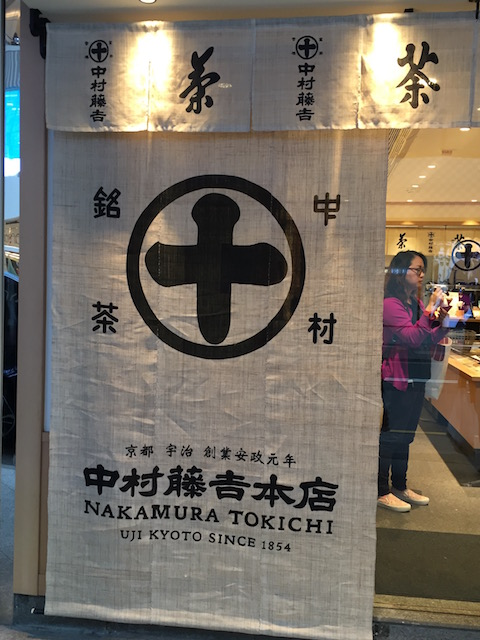 nakamura-tokichi-hongkong1