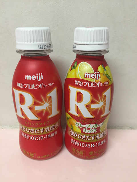 r-1 drink