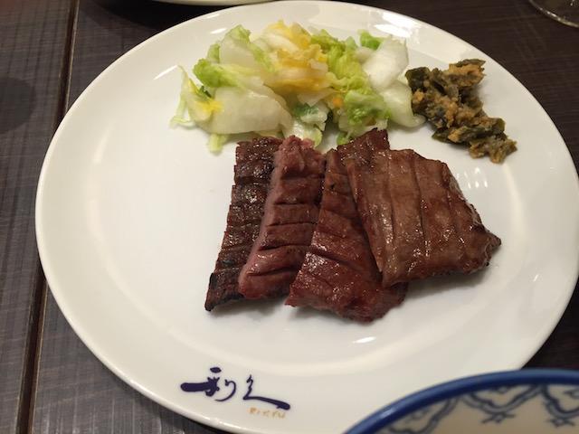 rikyu-gyutan-4pcs