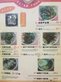 Xian Food Bar Anzac メニュー