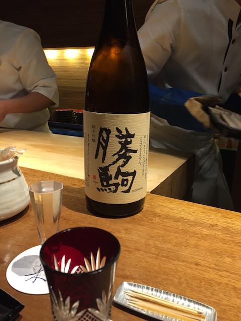祇園さ々木-16