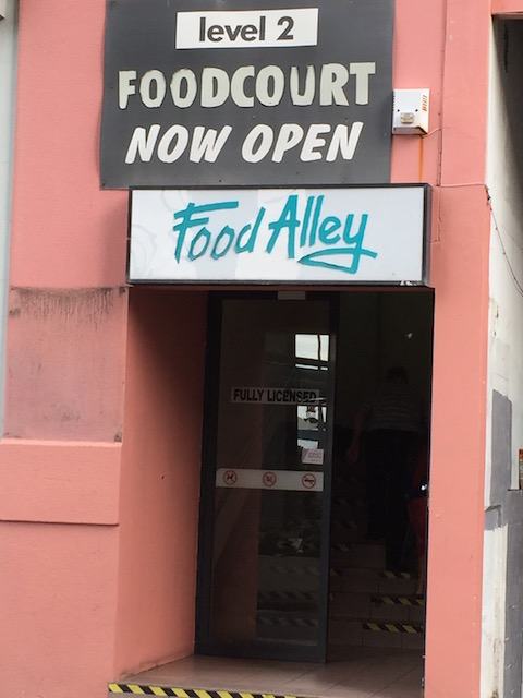 food alley entrance