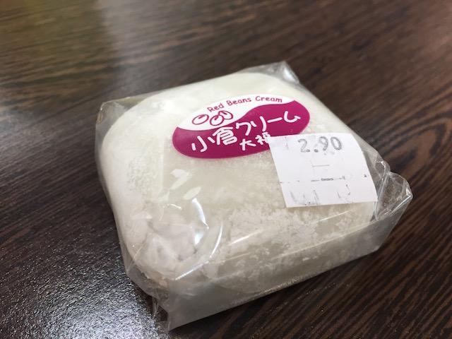 st pierre's daifuku