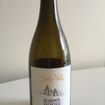 gybbston valley school house pinot noir