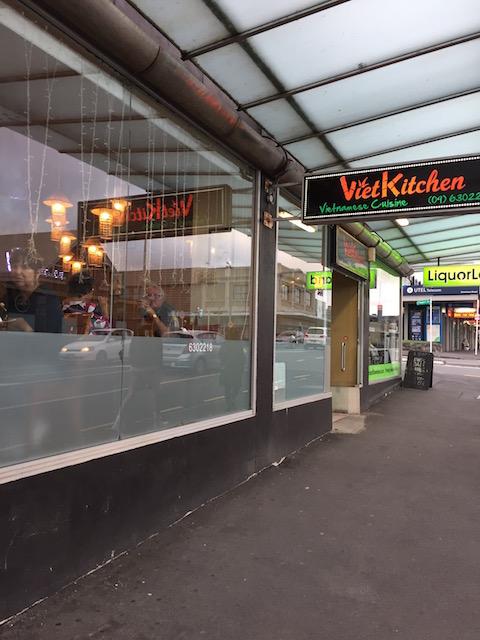 viet kitchen 201703 entrance
