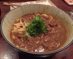 icco 201704 curry soup noodle