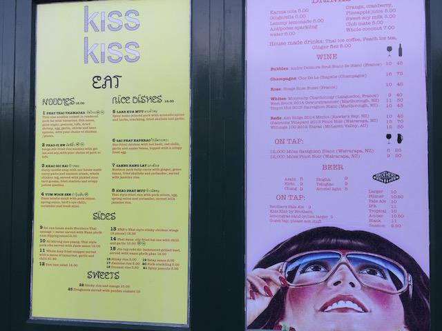 kisskiss menu on the wall