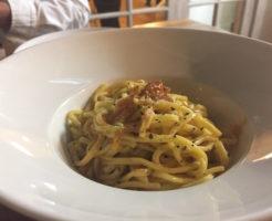 pastacuore Spaghetti alla chitarra alla Carbonara