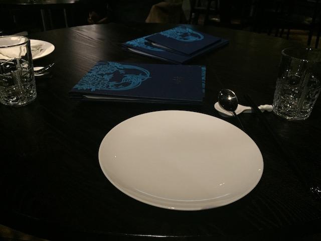 huami 201707 table setting