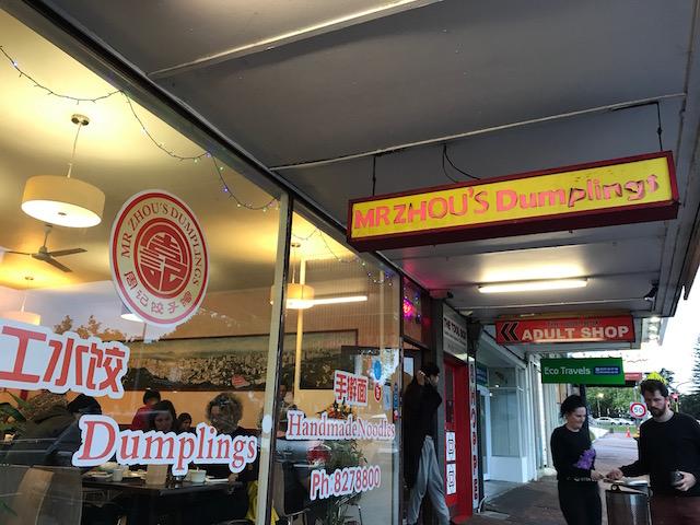 Mr zhou's dumplings 201710 sign