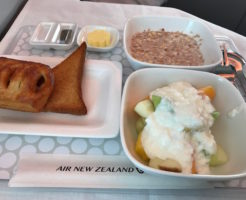 airnewzealand breakfast