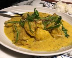 sen 201710 yellow curry
