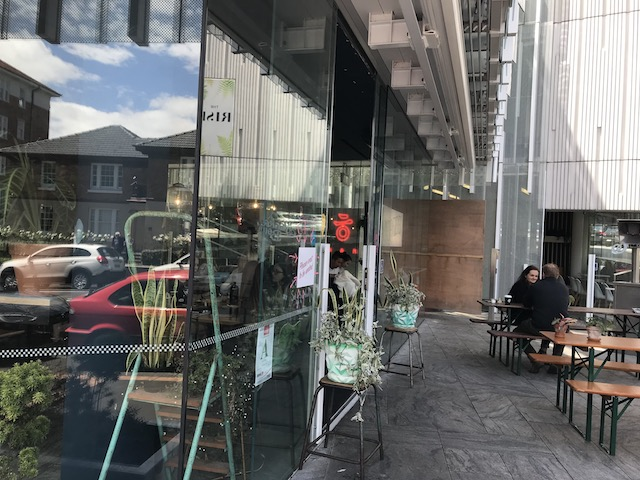 winona forever 201711 exterior