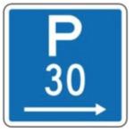 parking sign nz p30