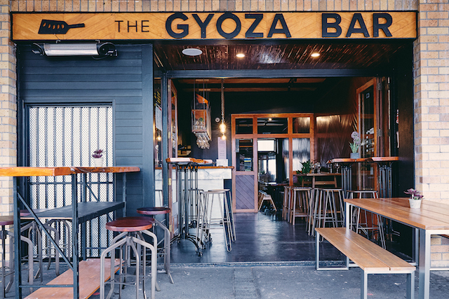 Gyoza-Bar 201803 exterior