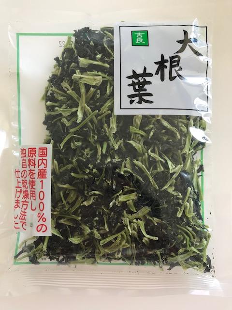 daneko 201803 daikon leaves