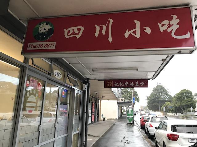 panda express noodle 201803 sign