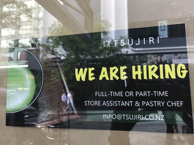 tsujiri 201803 hiring