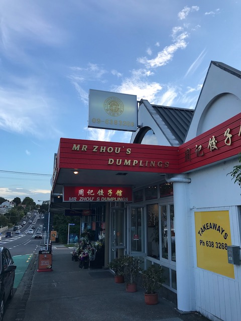 zhous dumplings 201803 exterior