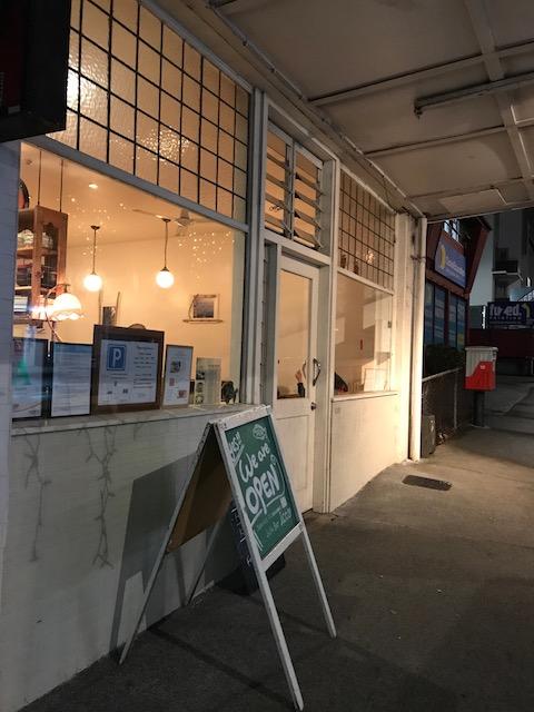 sake bar icco 201804 eterior