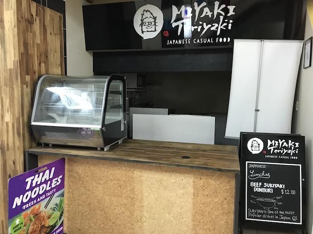 miyaki terikaki 201807 shop