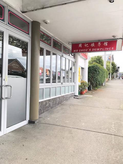 zhous dumpling 201807 exterior