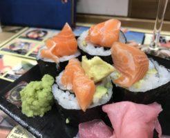 ajimi 201807 salmon