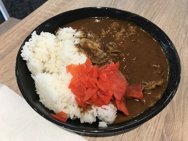 You curry 201810 beef curry large