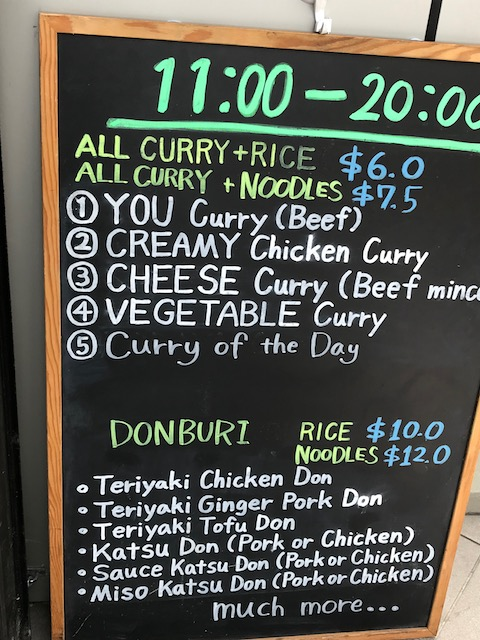 You curry 201810 menu