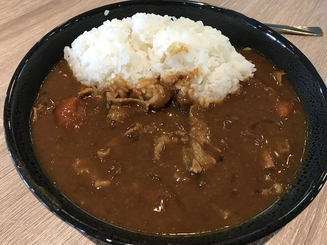 You curry 201810 you curry beef