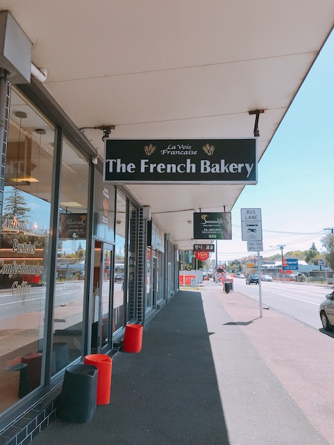 french bakery 201810 exterior