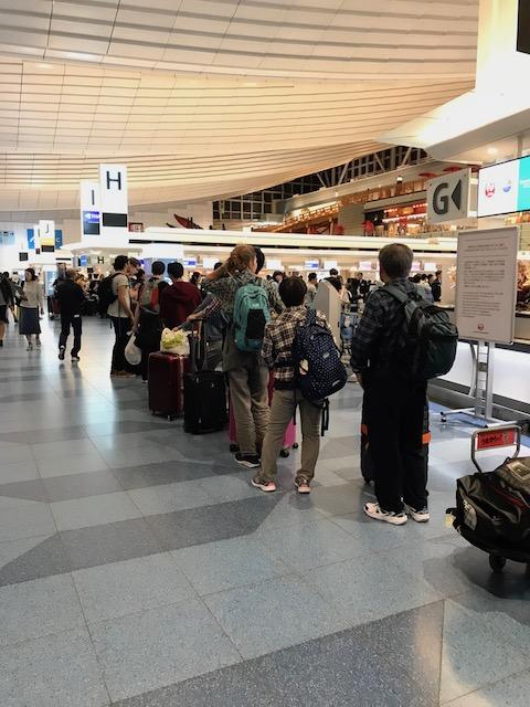 haneda 201810 airnz checkin