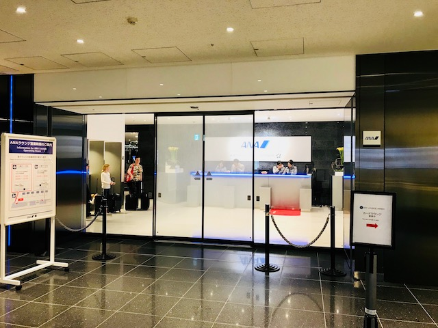 haneda 201810 ana lounge entrance