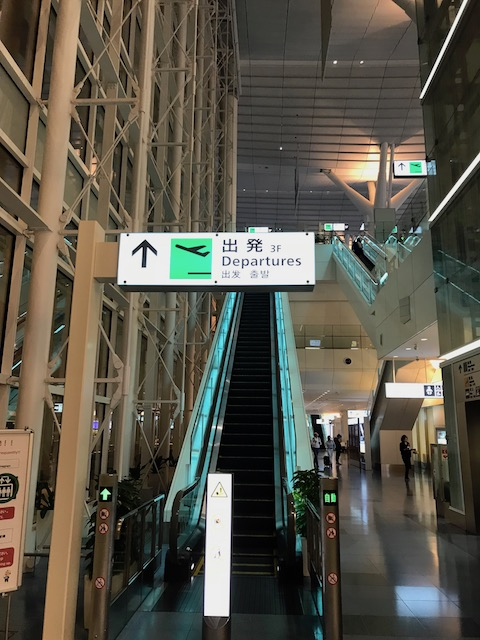 haneda airport 201810 to the deporture