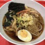 katsubi st lukes 201810 plain udon toppings