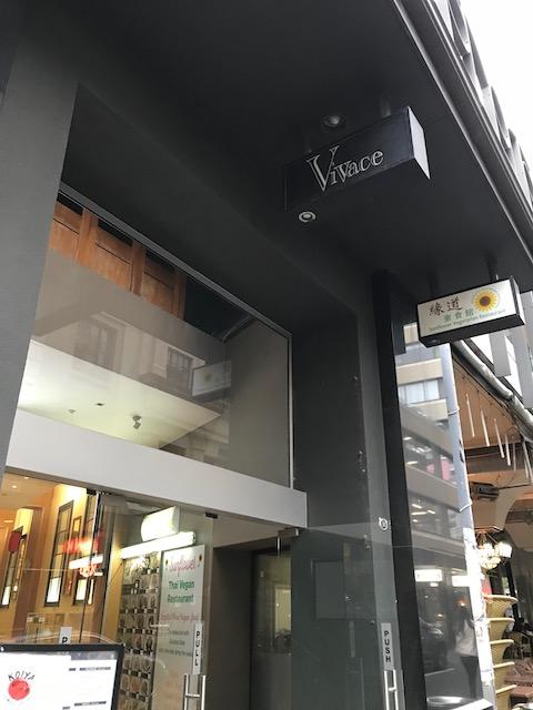 vivace closed 201810 high street