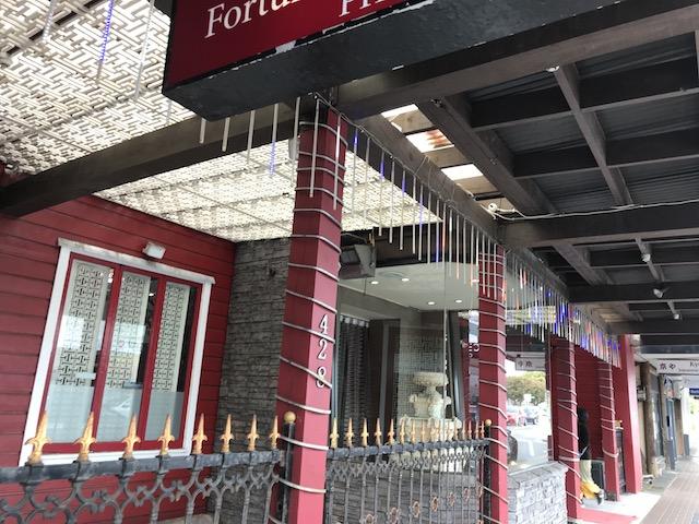 fortune dim sum 201811 exterior