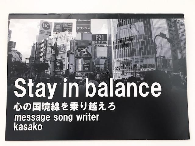 kasako live 201811 songbook
