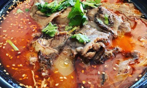 shaolin kungfu 201902 noodle soup