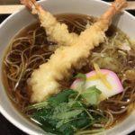 tsukijitei 201901 tempura soba